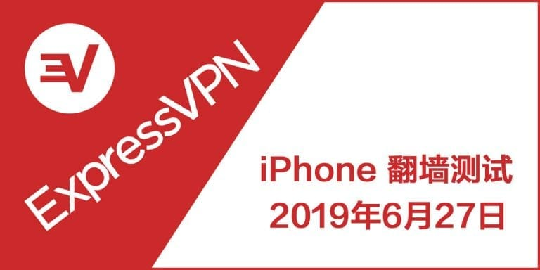 Expressvpn-iphone-china-banner-20190627