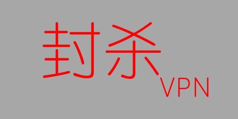 fengsha-vpn-china