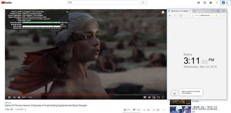 windows-nordvpn-混淆服务器连接-法国248节点-连接成功-YouTube-20190522